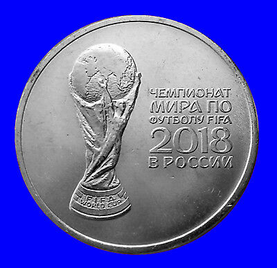 * Russia 25 Rubles 2018  FIFA World Cup Football  ! NEW ! №2