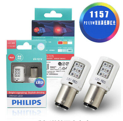 for Philips Red Led Brake Lights S25 P21/5W 1157 BAY15D 12836 2 Dual Brightness