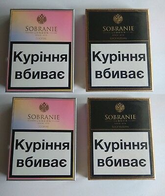 Sobranie London Cocktail   end   Sobranie Black Russian Filter Cigarettes 4 x 20