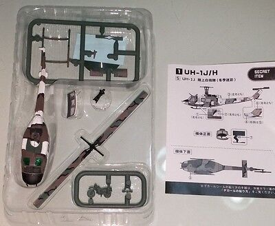 F-Toys Heliborne 8 1:144 scale JSDF Army UH-1J winter camouflage 1SP