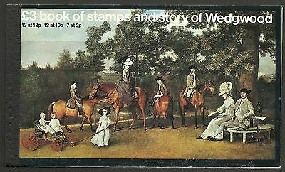 "Great Britain £3 Booklet ""the Story Of Wedgwood""   Sg Dx2 - 1M"