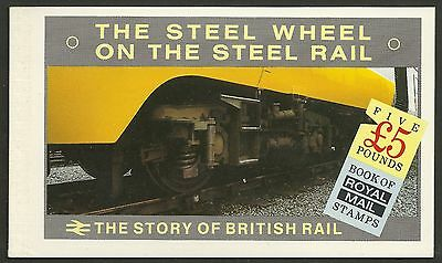 "Great Britain £5 Booklet ""the Story Of British Rail""      Sg Dx7 - 1M"