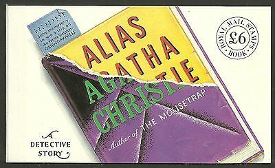 "Great Britain £6 Booklet ""alias Agatha Christie""   Sg Dx12 - 1M"