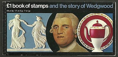 "Great Britain £1 Booklet ""the Story Of Wedgwood""  Sg Dx1 - 1M"