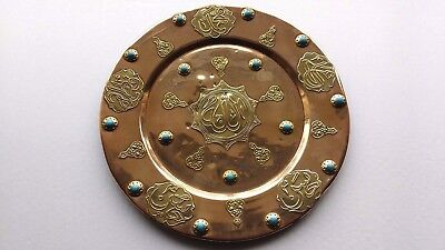 Vintage Copper Brass plate with Turquoise stones Islamic symbols Allah Mohamed