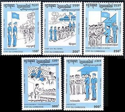 Cambodia Flags Military MNH **  (87)
