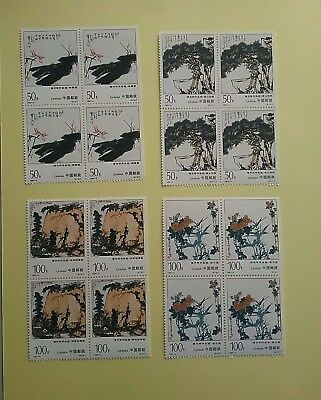 China  PRC 1997 Pan Tienshou Paintings 6 Blocks of 4 stamps MNH
