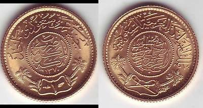 Ah 1370 1950 Saudi Arabia Gold Guinea Choice Bu