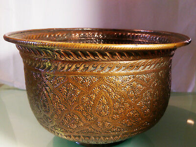Antique Persian Qajar Copper Bowl