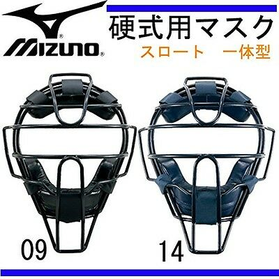 Mizuno PRO Japan Baseball Umpire Catchar Mask with Throat Guard 2QA129 EMS Japan