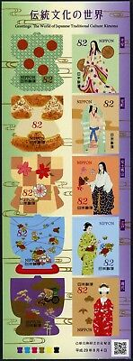 Japan 2017 Kimonos Trad. Japanese Culture Kleidung Clothes Postfrisch MNH