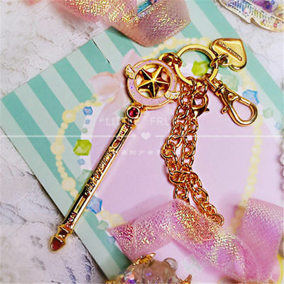 Anime Card Captor Sakura Magic Wand Pendant Kinomoto Sakura Key Chain Gift