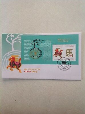 2014 Christmas Island Year of The Horse (Mini Sheet) FDC