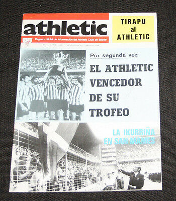 Football Tournament Bilbao Aston Villa Dynamo Kiev Динамо Київ Anderlecht 1977
