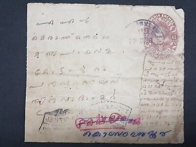 India Indian States Cover Letter Card Stationary Collection Cochin Anchal