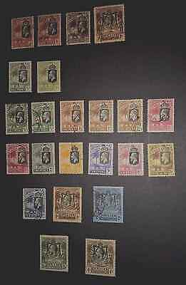 Mint & Used Gambia 1922-1929. 23 Stamps. Vals to 4/-.
