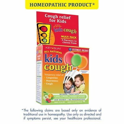 All Natural Kids Cough Multipack - Relief of sore throats and cough