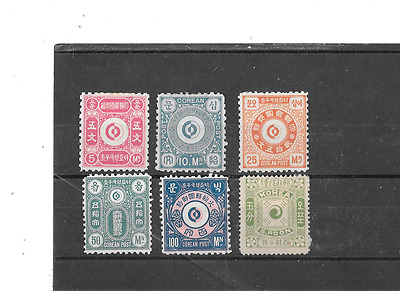 Korea First Issues  1884  Sc #1-6 Mint Group