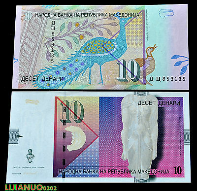 Mazedonien Macedonia 10 Denari 2006 UNC BANKNOTE PAPER MONEY CURRENCY >peacock