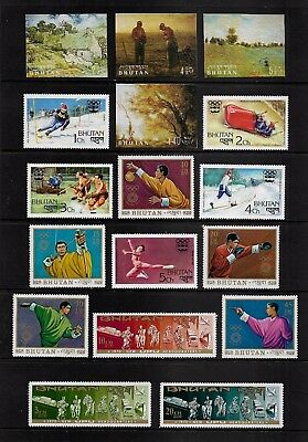 BHUTAN - mixed collection No.6, including 3D Paintings, MH