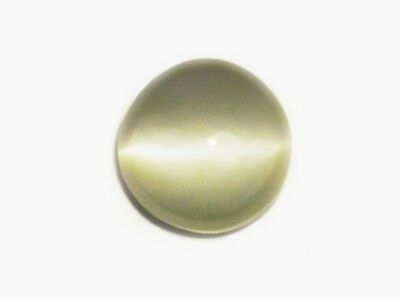 1.47Cts Chrysoberyl Cats Eye Gorgeous Silver Ray - 15726