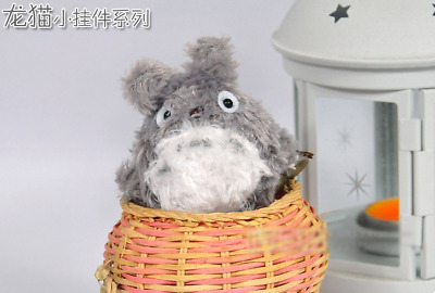 Totoro Plush Doll Key chain Pendant Stuffed Toys high 7cm(Gray)