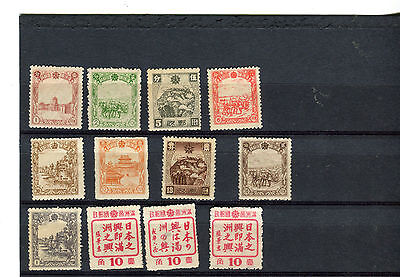 Lot d'anciens timbres CHINE Mandchourie /MANCHUKUO Stamps