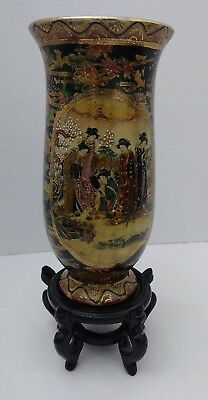 "Decorative Embossed Vase w/ Riser Made in China ""Satsuma Style"" Geishas Floral"