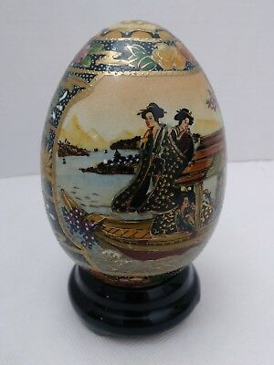 """Decorative Embossed Egg w/ Riser Made in China """"Satsuma Style"""" Geishas Floral"""