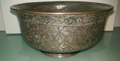 Antique Persian Qajar Bowl