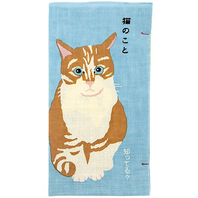 Japanese traditional towel TENUGUI BLUE CAT NEW COTTON MADE IN JAPAN