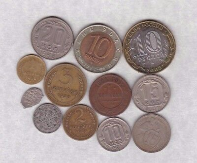 12 Russia From 1700 Peter The Great To 2002 In Good Fine To Mint Condition