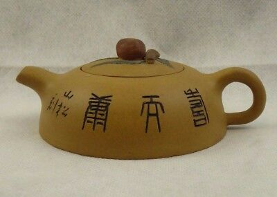 Chinese Yixing Zisha Teapot in yellow Clay with Calligraphy & Nut Finial Signed