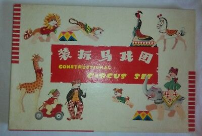 Vintage Wooden CONSTRUCTIONAL CIRCUS SET . MADE IN CHINA