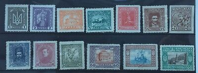 Ukraine Stamps MNH (57)