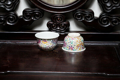 Chinese Antique White Ground Famille Rose Cups with Xuantong Mark ETR83