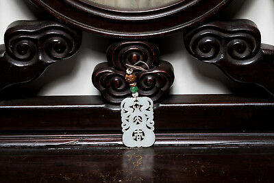 18-19th or Later Chinese Antique White Jade Pendant ETR152-2