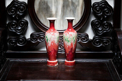 18th Or Later Chinese Antique Pair of Red Vases ETR550