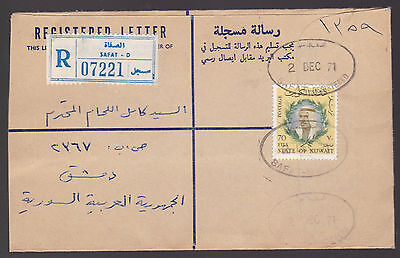 KUWAIT Uprated Registered Letter 1971 SAFAT - D to Syria