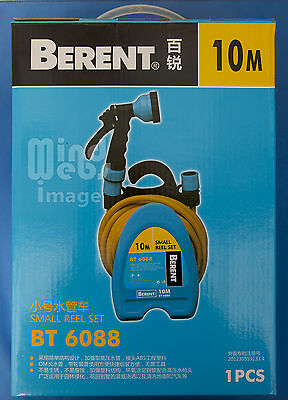 Berent Small Reel Hose Set with Water Cannon