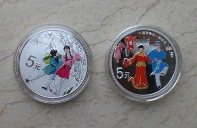 China 2017 2 Pieces Silver Coins Set - Traditional Chinese Opera(Huangmei Opera)