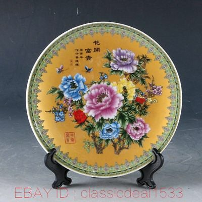 Chinese Porcelain Hand-Painted Peony & Butterfly Plate / Qianlong Mark ZJ0131