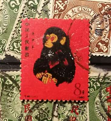 1980 China Monkey Stamp Asien Chine Post rote Briefmark mit Affe