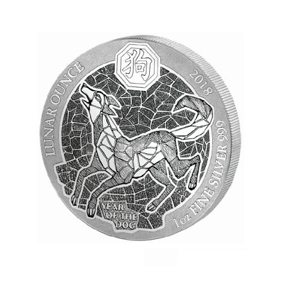 50 FRW Ruanda Silber / Silver Lunar Jahr des Hund / Year of the Dog 2018 1 OZ