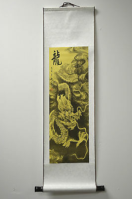 "Asian Chinese Scroll Painting  ""Dragon"" Home Decor 35""L 73-128d"