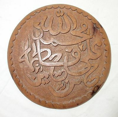 vintage hand carved wood Middle Eastern wall plaque circular relief sculpture