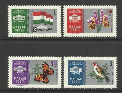 Hungary ~ 1961 International Stamp Exhibition (Silver) Mint Mnh