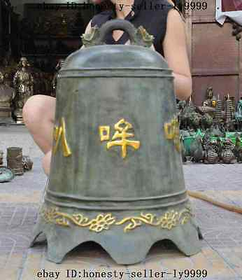 "24""huge Old Chinese Buddhism Temple Bronze Dragon Head Handle Hanging Clock Bell"