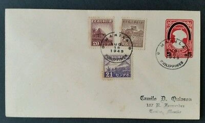 Philippines 1943. Cover #nu1. Used.