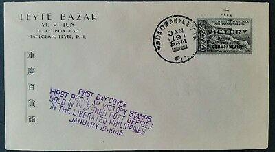 "Philippines. 1945. ""leyte Bazar"" Tacloban. V.j. Cover. Clean Used."